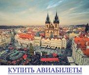 Детальная инструкция по заполнению анкеты в Чехию, Live to travel