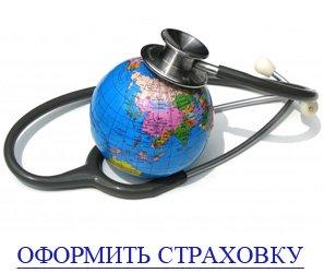 Страхование-РЕКЛАМА