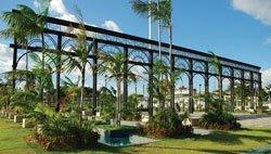 Ботанический-сад