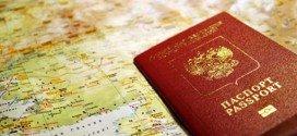 Инструкция по заполнению анкеты для посольства Австрии, Live to travel