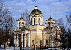 Собор-Александра