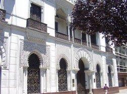 дворец-а