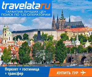 Туры-Чех