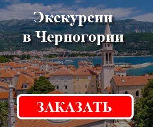 черногор-2