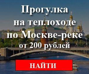 По-реке