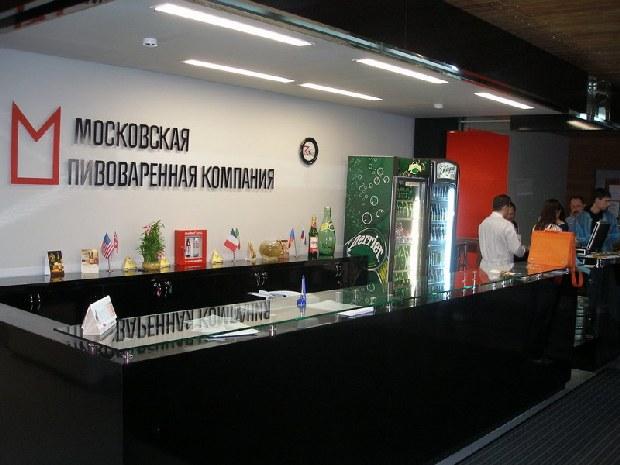 достопримечательности г мытищи московской области